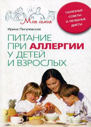 рекомендации маргариты королевой