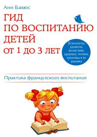 Ребенка в анал онлайн