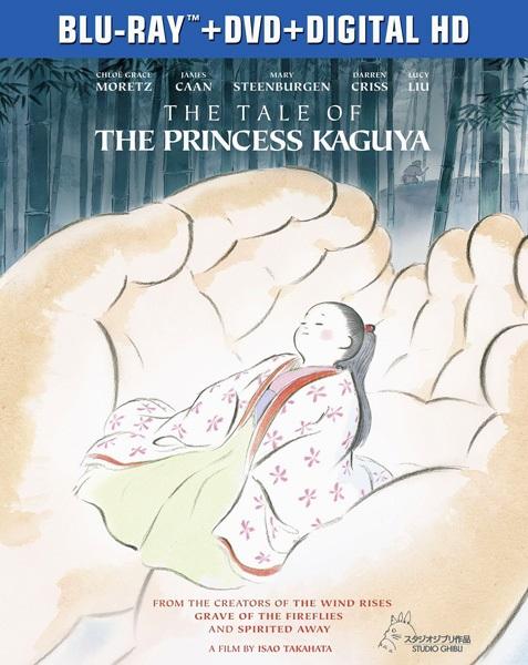 Сказание о принцессе Кагуя / Kaguya Hime no Monogatari (2013/BDRip/HDRip