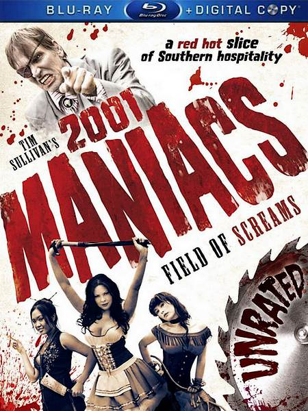 2001 маньяк 2 / 2001 Maniacs: Field of Screams (2010) HDRip