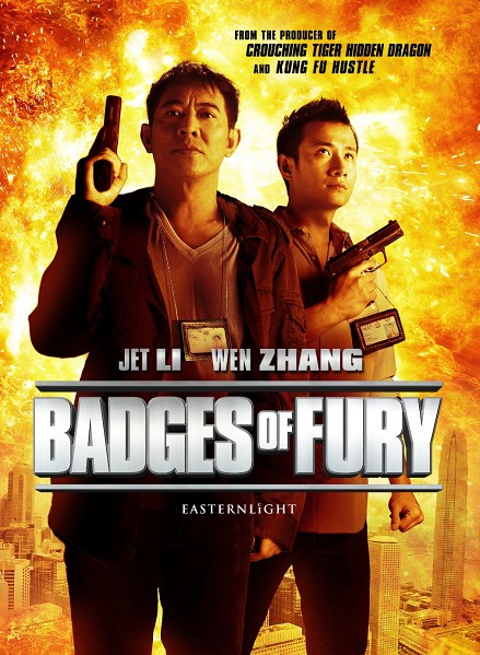 Жетоны ярости / Badges of Fury / Bu Er Shen Tan (2013/DVDScr