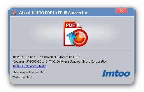 преобразовать pdf в epub
