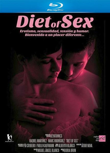 Мелодрамы про секс