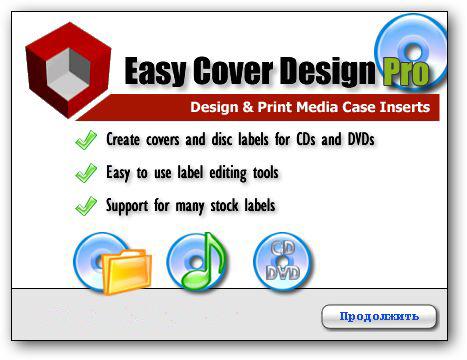 Программа дизайн этикеток на русском языке