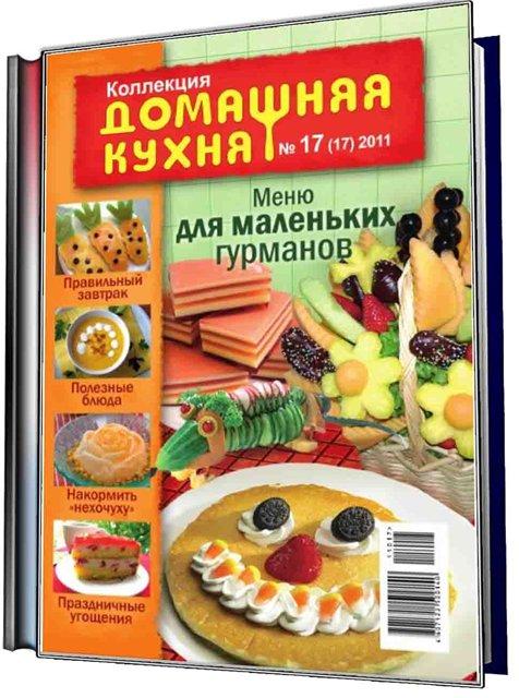 Рецепт соуса под сухарики
