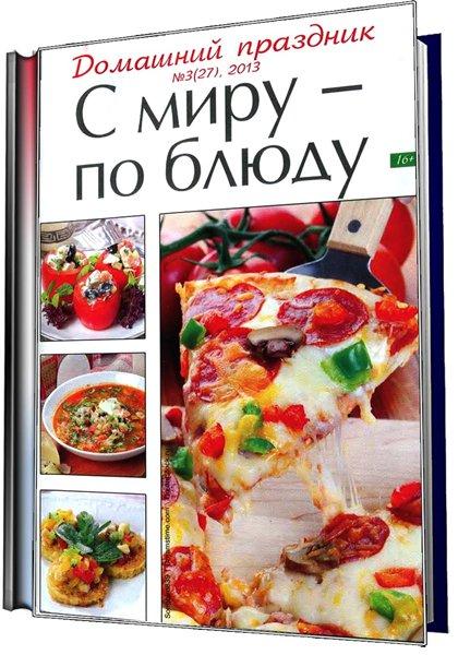 Как готовить бисквитный торт со сгущенкой