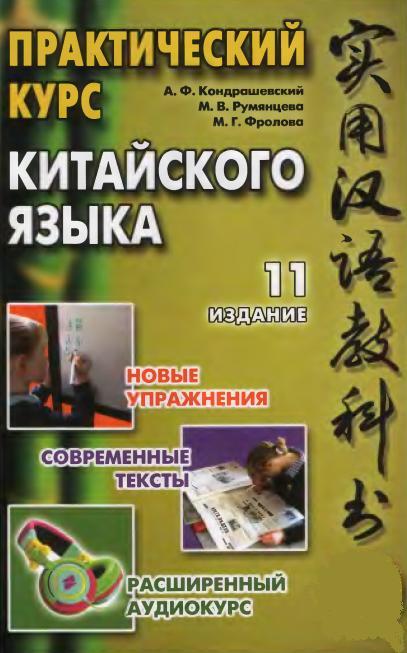 переводоведение в россии реферат