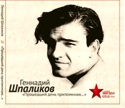 Фильм застава ильича 1964 - 4
