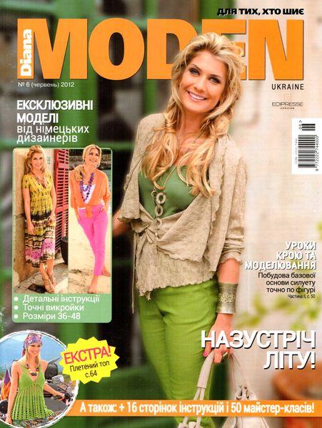 Diana Moden №6 (червень 2012). Украина