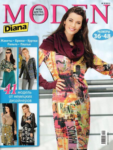 Diana Moden №9 (сентябрь 2012) + выкройки