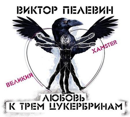 Enjoy reading 7 класс читать на русском