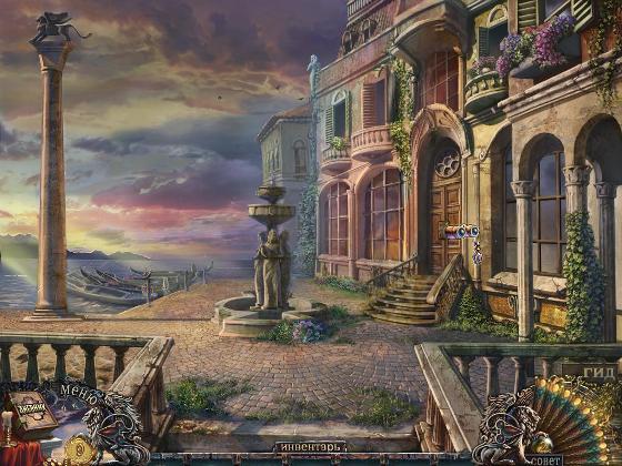 Keygen Тайный Орден Секреты Венеции - картинка 1