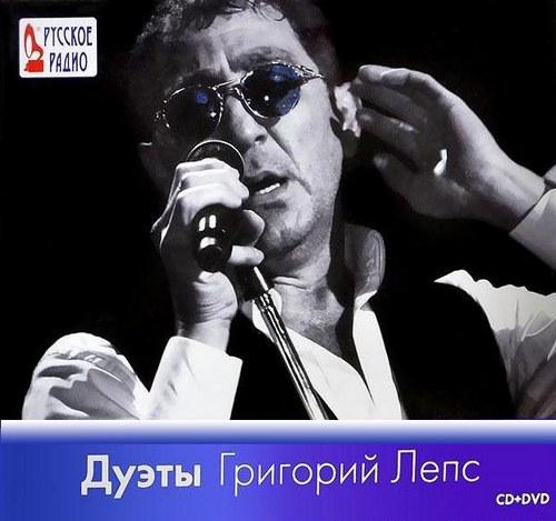 фото в.меладзе