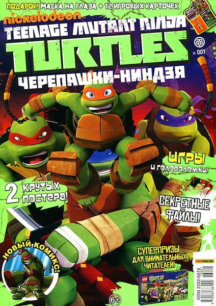 Nickelodeon. Teenage mutant ninja turtles. Черепашки-ниндзя №1 0013