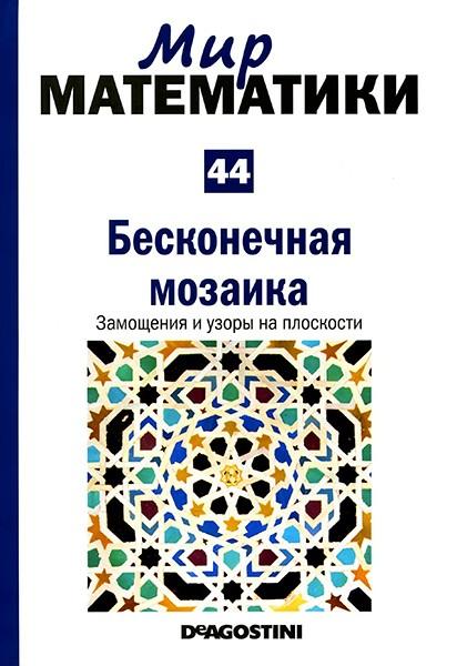 Ольга вронская книги читать