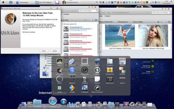 Скачать скин Windows Mac Os - картинка 4
