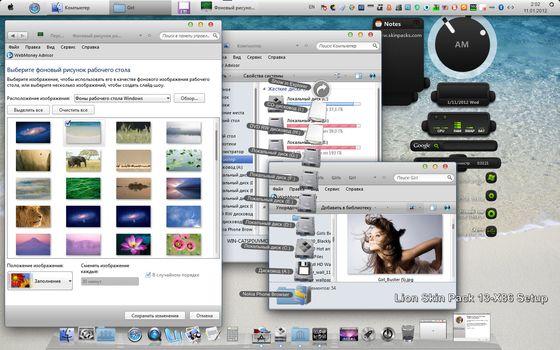 Скачать скин Windows Mac Os