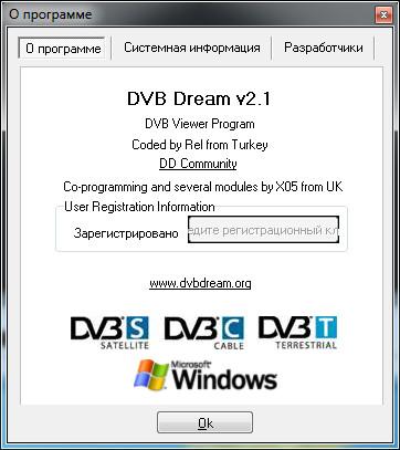 DVB Dream