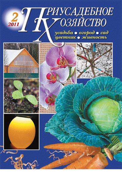 Дача сад огород цветы в журнале