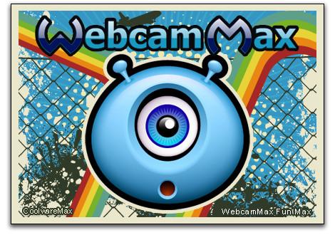 программа Webcam - фото 7