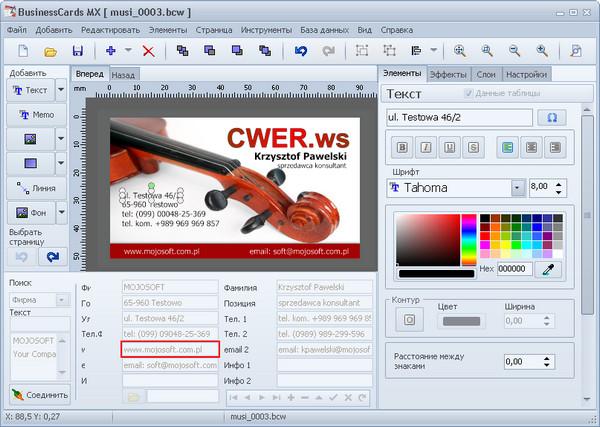 business card designer plus 10.2.0.0