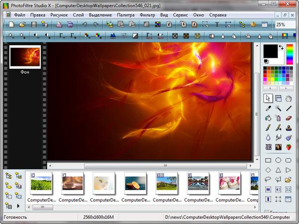программы для графических изображений: