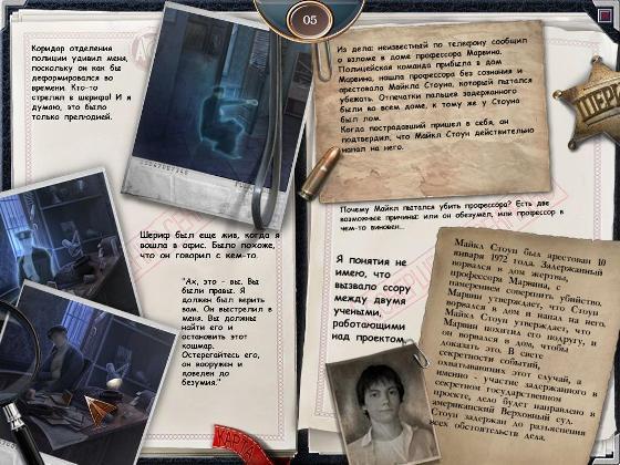 Архив секретных агентов
