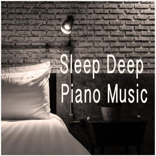 Музыка, MP3, Instrumental