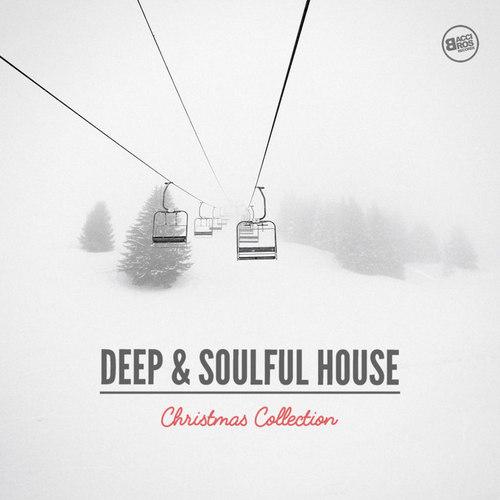 Deep and soulful house christmas collection 2016 for Deep house music 2016 datafilehost