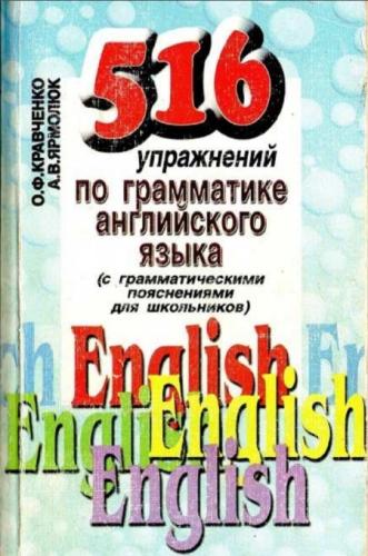 download Oralpathologie