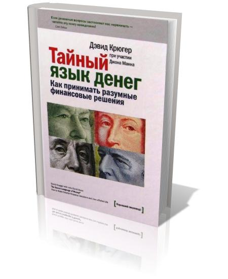 Introduzione alla Struttura della Materia 2007