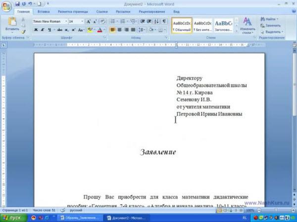 Ошибки Excel 2007
