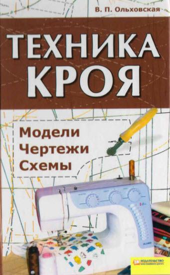 В книге представлены