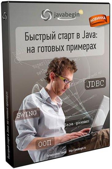 Программы для программирования