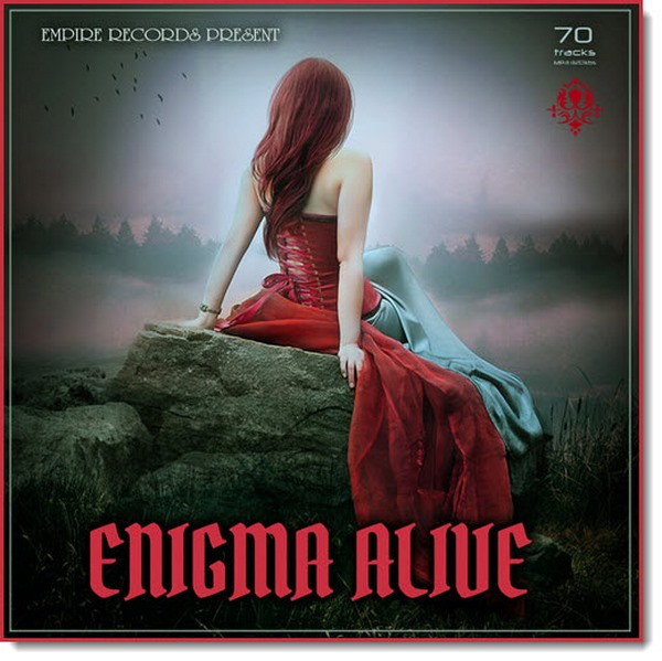 Empire Records. Enigma Alive (2017)
