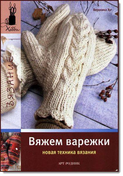 вязание спицами жилетки по кругу