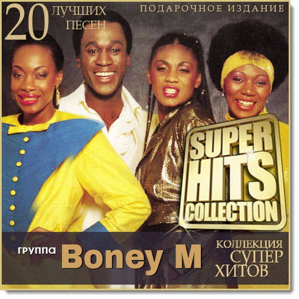 Boney M. Super Hits Collection (2015)