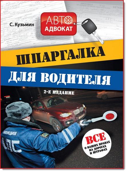 Весовой Терминал Кв-007кп Инструкция - фото 8