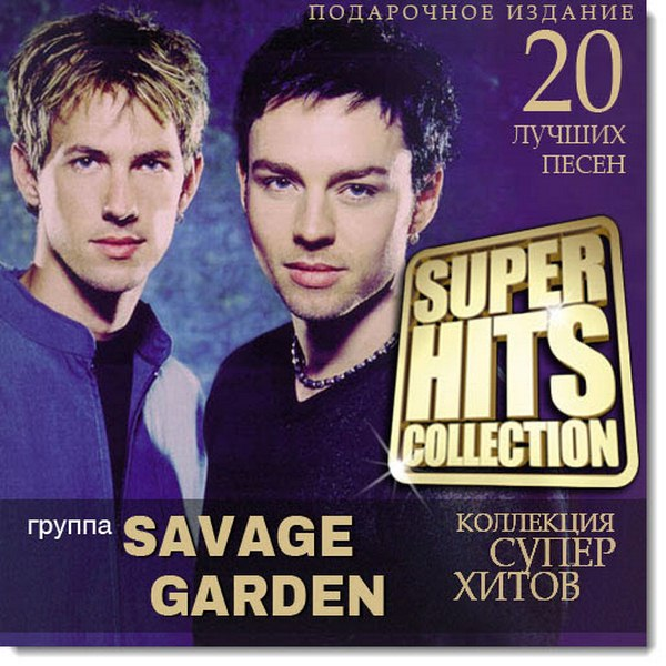 Savage Garden. Super Hits Collection