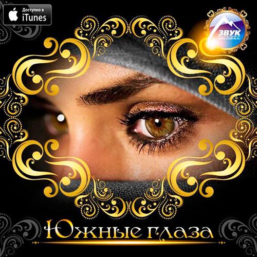 сборник музыки кавказа 9 волна скачать бесплатно 2015 год