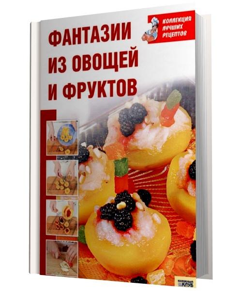 Пельмени сибирские рецепт пошаговый с видео