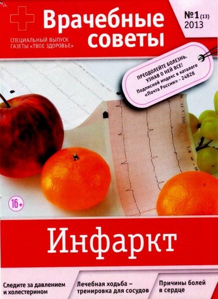 Вербицкая М. В. Forward. Английский язык для 7 класса 85