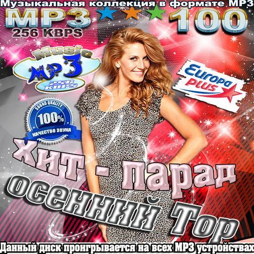 дорожное радио танцы по русски слушать онлайн