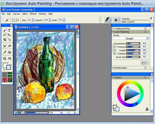 Corel painter essentials - программа использует все ранее накопленные наработки программы corel painter и является