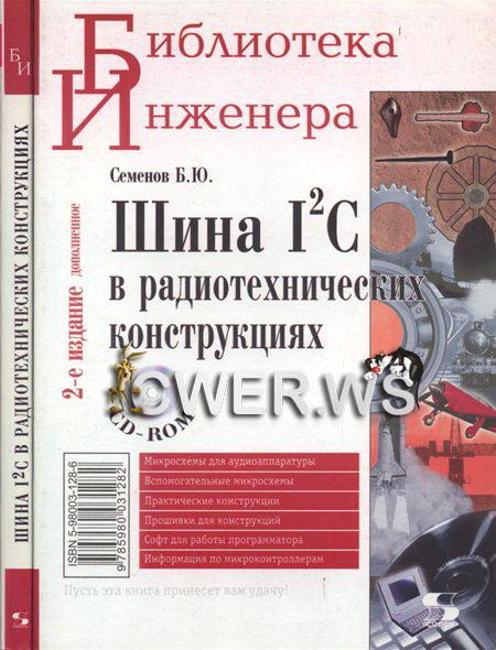 2-е издание