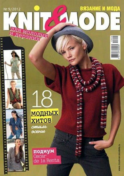 Knit & Mode №9 (сентябрь 2012)