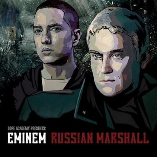 Eminem Venom 320kbps Mp3: Eminem скачать бесплатно