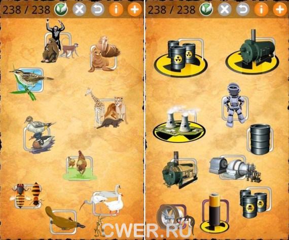Android Игра Вода Воздух Земля Огонь - …