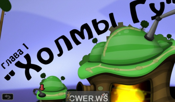 World of Goo — Википедия