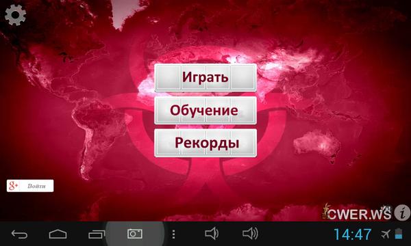 download αρχές φυσιοογίας τόος